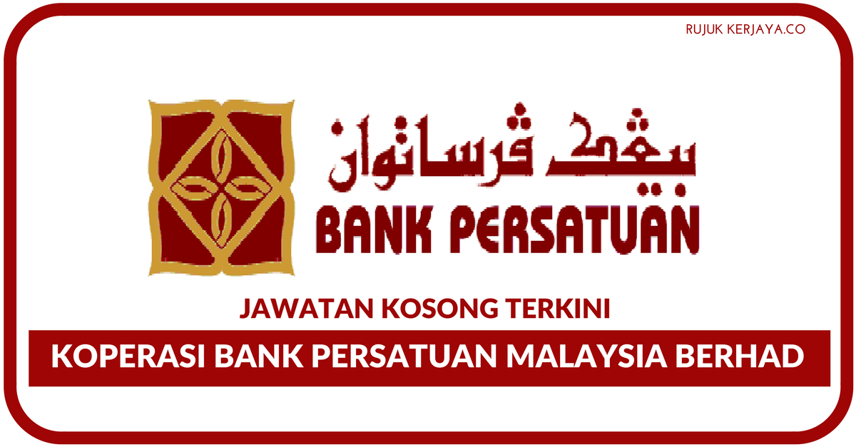 the malayan banking berhad marketing essay Essays & papers hup seng annual report  bankers rhb bank berhad malayan banking berhad public bank berhad  in the manufacturing and marketing of.
