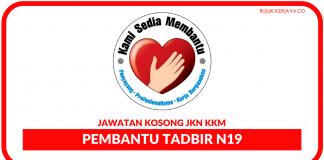 Pembantu Tadbir JKN Kementerian Kesihatan Malaysia (KKM)