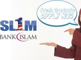 Permohonan Skim Latihan 1Malaysia (SL1M) Bank Islam 2016