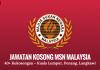 jawatan kosong terkini Majlis Sukan Negara (MSN Malaysia)