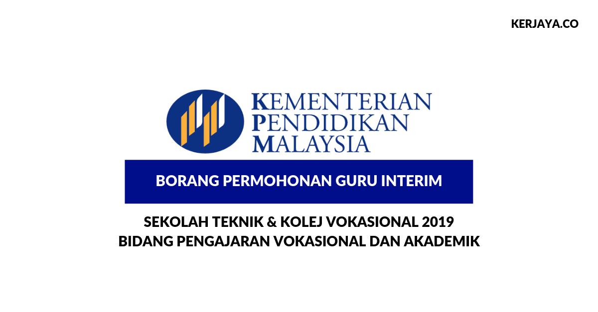 Borang Permohonan Guru Sekolah Teknik Kolej Vokasional Kementerian Pendidikan Malaysia