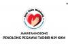 Permohonan Jawatan Penolong Pegawai Tadbir N29 di Kementerian Kesihatan Malaysia (KKM) di Buka