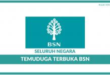 Temuduga Terbuka Bank Simpanan Nasional (BSN)