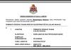Ujian Lasak & Temuduga Terbuka Pembantu Penguatkuasa KP19 DBKL 2018 ~ Syarat Layak Minima SPM