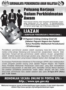 Iklan Jawatan Kosong Pegawai Undang-undang L41