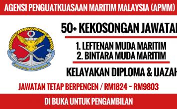 Agensi Penguatkuasaan Maritim Malaysia (APMM)