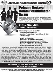 Iklan Jabatan Pengangkutan Jalan (JPJ) Jurutera