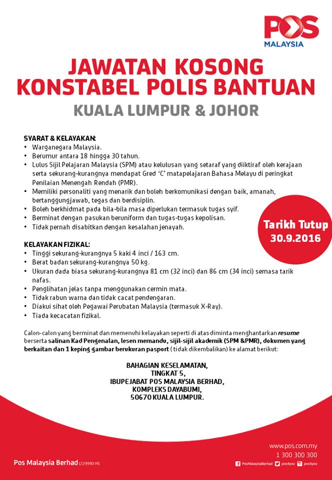 Jawatan Kosong Terkini Pos Malaysia Jawatan Kosong   Autos Post