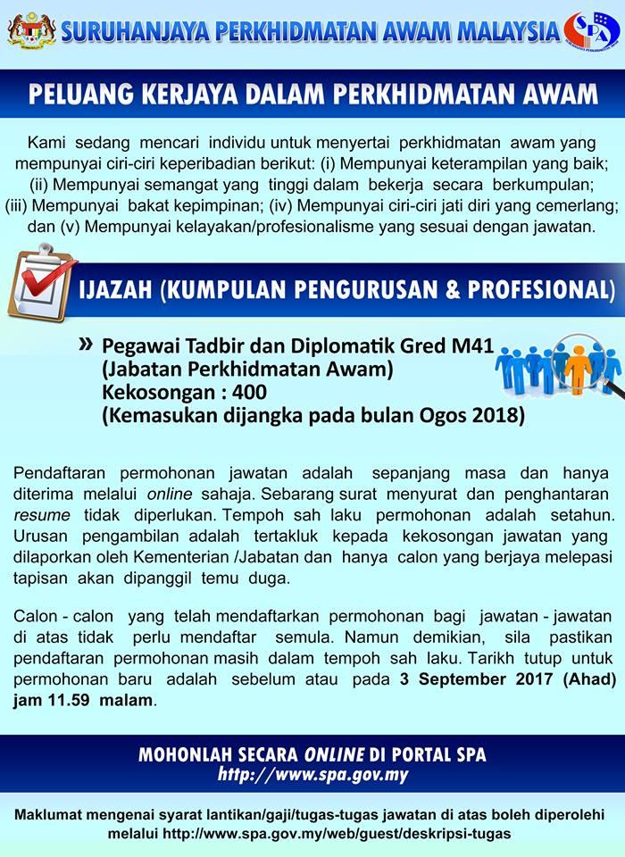 Iklan Jawatan Kosong Pegawai Tadbir Diplomatik Gred M41 2017 Kerja Kosong Kerajaan
