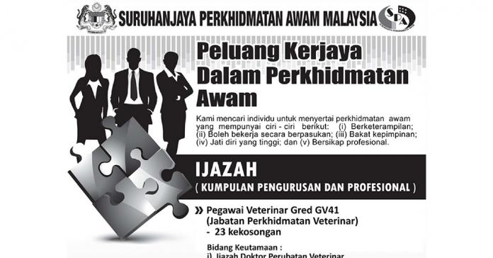 Iklan Jawatan Kosong Pegawai Veterinar GV41 SPA (1)
