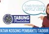 Pembantu Tadbir Gred N19 Perbadanan Tabung Pendidikan Tinggi Nasional (PTPTN)