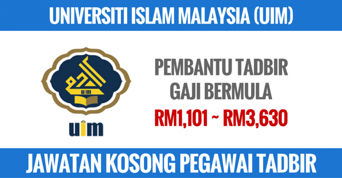 UNIVERSITI ISLAM MALAYSIA (UIM) (2)