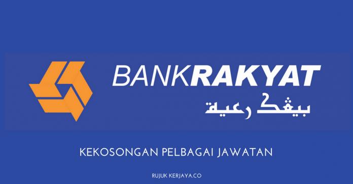Jawatan Kosong Bank Rakyat