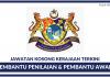 Majlis Perbandaran Pasir Gudang (MPPG)