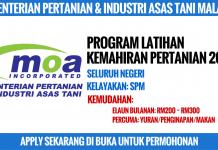 Program Latihan Kemahiran Pertanian Ambilan 2017 ~ Kementerian Pertanian & Industri Asas Tani Malaysia
