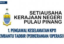 Setiausaha Kerajaan Negeri Pulau Pinang (SUK Penang)