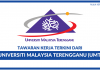 Universiti Malaysia Terengganu (UMT)