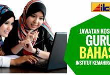 Guru Bahasa Institut Kemahiran MARA (IKM)