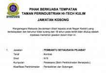 Pihak Berkuasa Tempatan Taman Perindustrian Hi-Tech Kulim (PBTTPHTK)