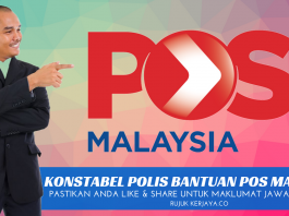 KONSTABEL POLIS BANTUAN POS MALAYSIA
