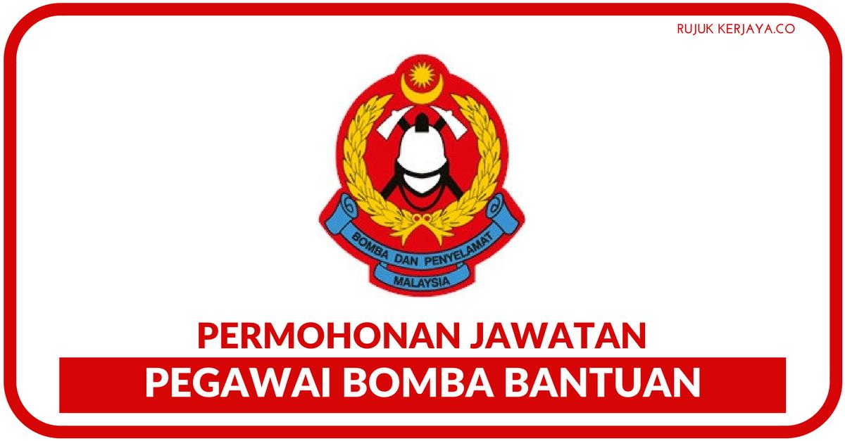 Bomba & Penyelamat Malaysia 20162017