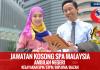 Perkhidmatan Awam Negeri Kelantan (SPN Kelantan)