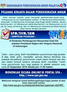 Iklan Pembantu Pembangunan Masyarakat S19 Jabatan Perpaduan Negara & Integrasi Nasional (JPNIN)