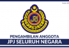 Jabatan Pengangkutan Jalan (JPJ) 2017/2018