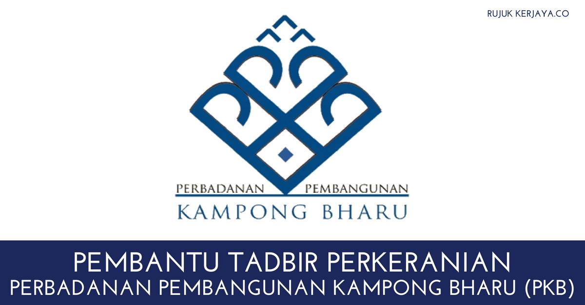 Pembantu Tadbir Perkeranian Perbadanan Pembangunan Kampong Bharu (PKB)