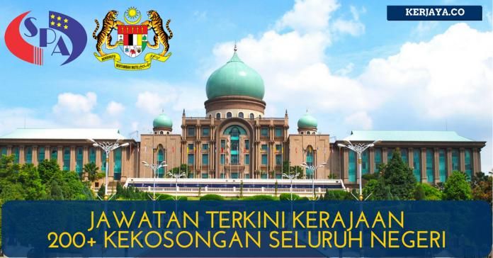 Suruhanjaya Perkhidmatan Awam Malaysia (SPA) (3)