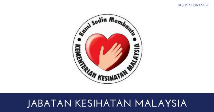 Jabatan Kesihatan Malaysia