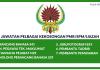 Dewan Bahasa dan Pustaka (DBP) ~ Kekosongan Jawatan Pengurusan & Pentadbiran