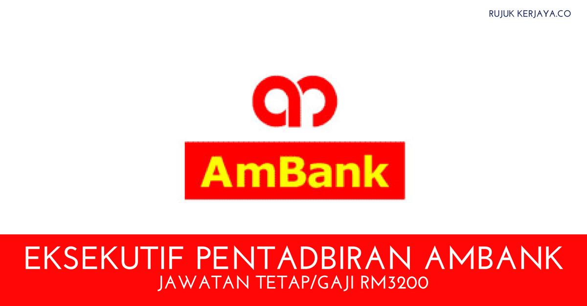 Eksekutif Pentadbiran AmBank