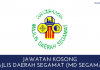 Majlis Daerah Segamat (Md Segamat)