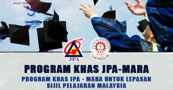 Permohonan Biasiswa MARA 2017 – Permohonan Program Khas JPA-MARA 2017