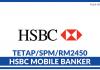 HSBC Mobile Banker