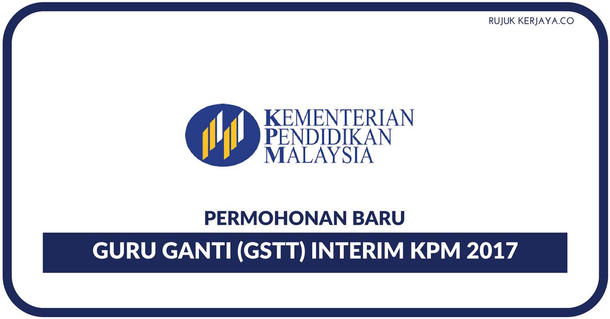 Iklan Permohonan Guru Interim Kpm Sekolah Menengah Sekolah Rendah Negeri Sabah 2018 Kerja Kosong Kerajaan Swasta
