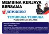Polis Bantuan Prasarana Malaysia Berhad