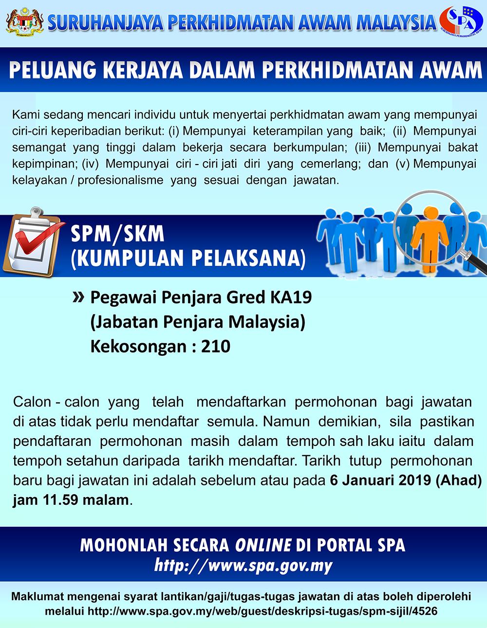 Iklan Jawatan Pegawai Penjara Ka19 Kerja Kosong Kerajaan