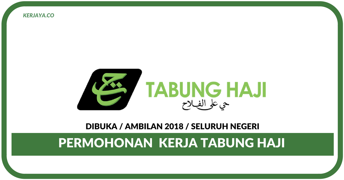 Iklan Jawatan Tabung Haji Pelatih Sl1m Kerja Kosong Kerajaan Swasta