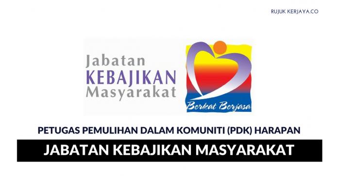 Petugas Pemulihan Dalam Komuniti (PDK) Harapan Jabatan Kebajikan Masyarakat