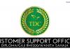 Tunas Duta Cemerlang ~ Customer Support Officer/Diploma (Wanita Sahaja)