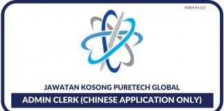 Puretech Global
