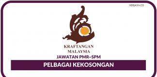 Perbadanan Kemajuan Kraftangan Malaysia