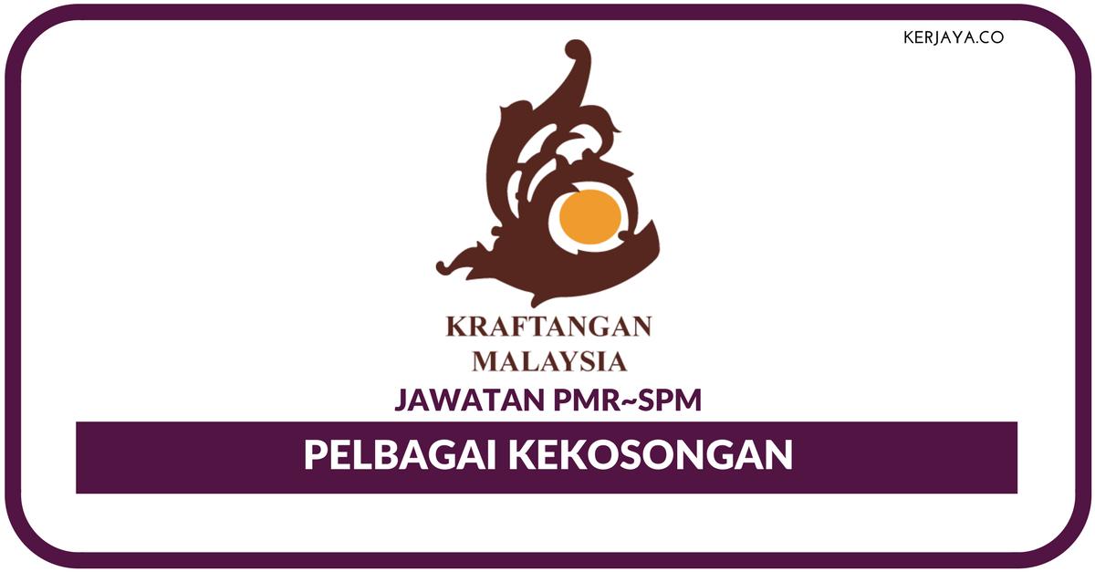 Perbadanan Kemajuan Kraftangan Malaysia Kerja Kosong Kerajaan