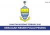 Kerajaan Negeri Pulau Pinang ~ Kurator & Pelbagai Kekosongan Jawatan