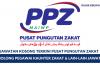 Pusat Pungutan Zakat PPZ (MAIWP) ~ Penolong Pegawai Kaunter Zakat & Lain-Lain Jawatan