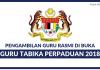 Di Buka Permohonan Guru Tabika Perpaduan Jabatan Perpaduan Negara (JPNIN)