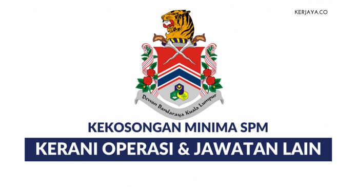 Dewan Bandaraya Kuala Lumpur (DBKL) 2018