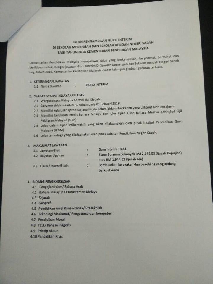 Iklan Permohonan Guru Interim KPM Sekolah Menengah & Sekolah Rendah Negeri Sabah 2018